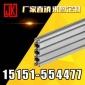 30120工业铝型材欧标 工业铝型材开模|加工|表面处理 嘉科铝业厂家直销