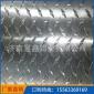 供应优质指针型花纹铝板 各种牌号、状态均可定做 欢迎来电咨询