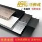 铝合金踢脚线实木金属橱柜地脚线PVC自粘防水墙角线不锈钢贴脚线