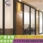 酒店�化玻璃 �k公室��字��S房��g透明磨砂���外�X高隔�嗖A�