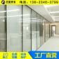 82款玻璃隔断 办公室铝合金隔断 双玻百叶隔断高隔断型材来图定制