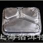 三格227-3 高边铝箔餐盒 锡纸打包盒 锡箔纸盒 配复铝盖子 代印刷