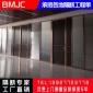 定制�k公室高隔�嗖AЦ����X合金�p玻百�~�化玻璃隔��S家