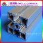 加工定制重工业铝型材 挤压铝型材  喷涂木纹铝型材