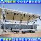 大型铝合金桁架  灯光架  truss架 龙门架 舞台桁架 可定制