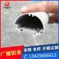 【广驰铝业】LED灯管铝合金型材 T8硬灯条铝型材 可开模定做加工