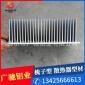 厂家生产 220mm宽高齿散热器、大功率led梳子散热器、可定做加工
