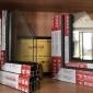 厂家批发零售平开门  55注胶平开门  型材批发加工定制 量大从优