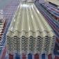 氟碳涂层铝合金压型板,聚酯涂层铝合金压型板