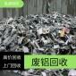 重�c�U�X回收_重�c�U�X回收公司_重�c�U�X回收�S家_昌源回收_上�T回收