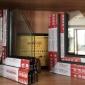 铝合金平开窗 97窗纱一体平开窗 厂家批发零售铝型材 可定制