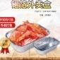 厂家直销一次性铝箔打包盒烧烤烘焙锡纸盒保温饭盒185ml外卖盒