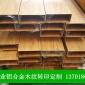 木纹色铝合金方管定做 木纹转印定制各类铝材 现货供应 交货及时