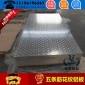 山东厂家供应大五条花纹铝板 1060纯铝大五条花纹铝板可少量定制