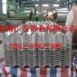 750压型铝板 铝合金压型板 铝压型板 瓦楞铝板 可来料加工 交货快