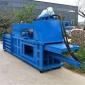 废纸箱立式液压打包机生产厂卧式液压金属打包机废品边角料打包机