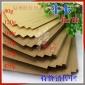 4k 8k 120g牛皮纸 250g美国牛卡素描写生卡纸加厚卡纸绘画纸封面