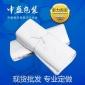 全新料白色快递袋加厚50*70cm 加厚快递袋 多种现货 可定做印刷