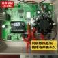 自卸�自�优癫� 渣土���配件自�优窨刂破鬟b控器24v��C控制器
