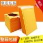 黄色牛皮纸气泡信封快递包装袋防震防水袋泡泡袋泡沫袋物流打包袋