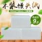 专业生产 抽取式面巾纸 家庭面巾纸 软包面巾纸 面巾纸生产