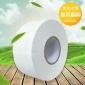 舒柔爽木浆大卷卫生纸600克公用厕纸卷筒纸大盘纸卫生纸厂家批发