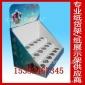 专业生产环保纸展示盒  口香糖纸展盒pdq  维生素含片纸展示盒