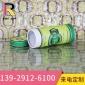 皮纸圆纸筒 佛山厂家直销茶叶包装罐牛饼干糖果包装罐印刷可定制