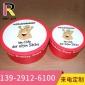直销生日礼物圆罐 食品包装罐 牛皮纸圆罐纸筒礼盒型号颜色可定制
