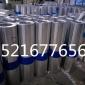 厂家批发保温铝卷