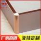 威斯利美铝合金踢脚线厂家批发讴歌红拉丝地脚线6-8-10公分墙角线