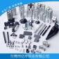厂家供应铝型材配件锚式连接销 一字体连接体工业铝型材定制