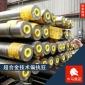 木马集团现货供应1.5026弹簧钢 圆钢 可加工切割 原厂质保