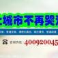 青浦区管道疏通 时刻牢记的安全知识