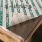 进口神户5052铝板专业供应商 江苏5052H112铝板神户代理商