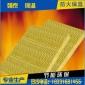 供����� 工�I�r棉板、���送��r棉板、�r棉��r棉管制品