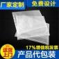 pvc拉�袋 EVA透明磨砂文件袋定制 塑料�W格文件�Y料袋自封袋