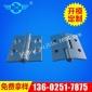 专业生产 铝合页 铸铝合页 4040铸铝合页通用五金配件