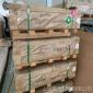 延伸膜冲压5052铝板 旅行箱包专用铝板供应商 氧化有异议可退货 上海营宏铝业