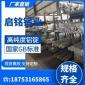 启铭铝业铝棒厂家 国标2a12铝排6063铝管零切定制                                    6063铝管零切定制一件代发6063铝管零切定制6063铝管零切定制