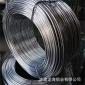 生产销售炼钢用脱氧铝杆铝线 规格齐全 质优价廉