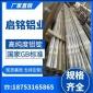 启铭现货椭圆管厂家 槽铝6063铝管现货定制                                    6063铝管现货定制一件代发6063铝管现货定制6063铝管现货定制