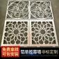 外墙铝单板厂家 雕花镂空铝单板 氟碳铝单板 异形铝单板幕墙定制