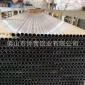 专业铝型材挤压 异型材加工 小件电泳氧化抛光拉丝 钻孔加工