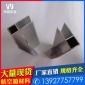 1.5厚的音响铝材配件拉杆箱 铝合金航空箱包铝材边框 单包边L条