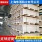 供应2024铝板 2024中厚铝板 性能好 强度高 加工性能好