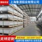 5052合金铝板 中厚铝板切割加工 5052o态铝板 5052铝带加工