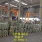 上海亚惠铝业生产销售1060铝板