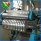 生产销售 电缆铝带 电缆复合铝带 通讯电缆带 地热电缆带 高品质