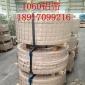 优质铝带上海亚惠铝业生产销售
